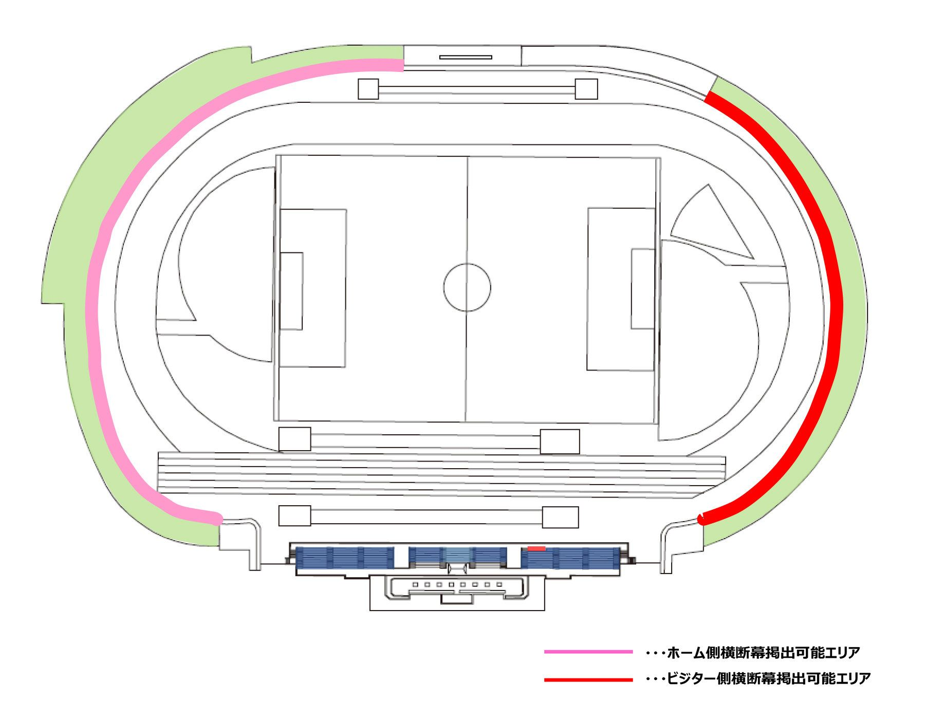 多摩市立陸上競技場 座席案内図:画像
