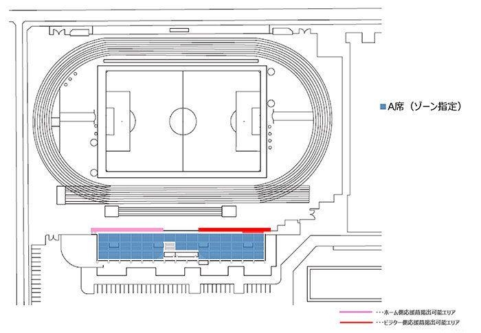 大和なでしこスタジアム 座席案内図:画像