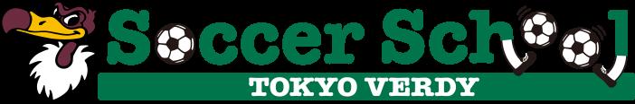 Soccer School TOKYO VERDY